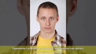 Стекольников, Александр Вячеславович - Биография