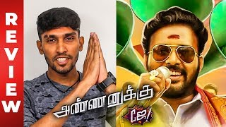 Annanukku Jey Review by Rukshanth | Dinesh | Vetrimaaran | MR 11