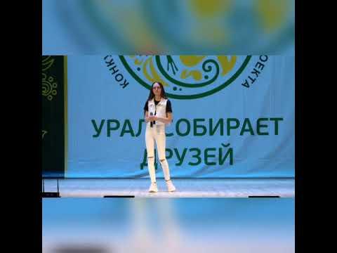 Алиса Кожикина-танцуют небеса/Анастасия Костарева  #планетаталантов #уралсобираетдрузей
