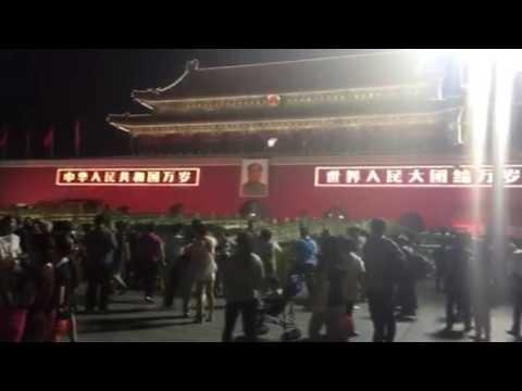 Tian'anmen Square at Night