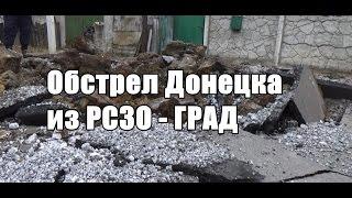 Донецк. Киевский р-н (Путиловка, р-н шахты