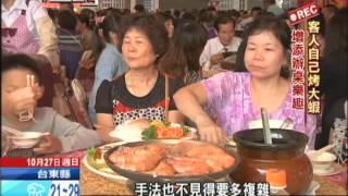 2013.10.27紀錄台灣 雲林縣總鋪師 辦桌用在地食材