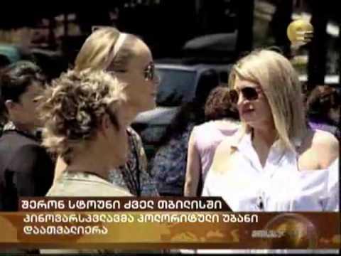 Sharon Stone in Tbilisi   Imedi TV