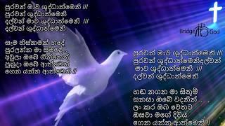 Sinhala Christmas Songs Mp3 Album Free Download