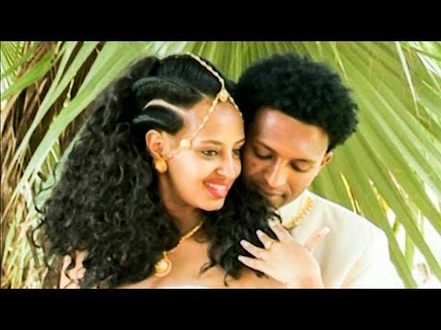 Nahom Yohannes - Seb Entay Zeybele - Eritrean Music