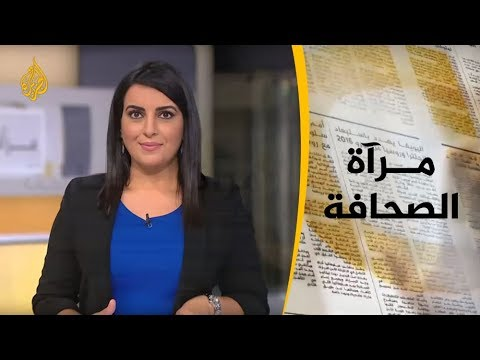 مرآة الصحافة الثانية 12/12/2018  - نشر قبل 2 ساعة