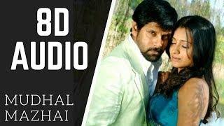 Mudhal Mazhai   Bheema   8D AUDIO   Harris Jayaraj   use headphone thumbnail