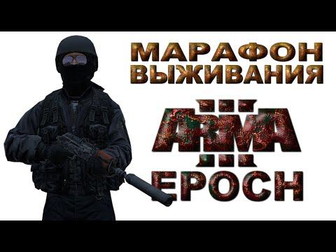 Игра Душ: Начало скачать - Тень Чернобыля - Сталкер моды