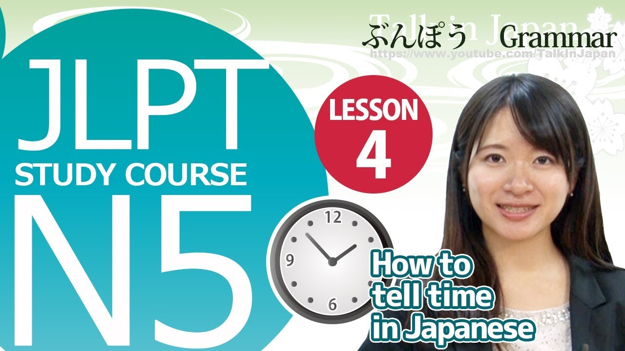 JLPT N5 Lesson 4-2 Grammar「1 How to tell time in Japanese」【日本語能力試験N5】