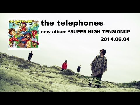 the telephones - 「Hyper Jump」(2014年6月4日発売「SUPER HIGH TENSION!!!」収録曲)PV