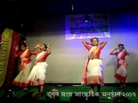 Jhinga Phuli Sajete || Dance || Tapan Sangha Cultural Program 2017