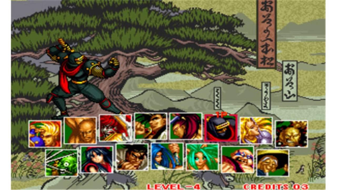 samurai shodown 2 pc gratuit