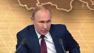 """Владимир Путин: """"Такой отрасли как переработка бытовых отходов в новой России никогда не было"""