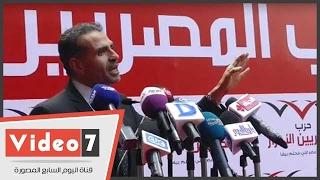 بالفيديو.. محمود العلايلى من مؤتمر ساويرس: سنحارب لاستعادة حزب المصريين الأحرار