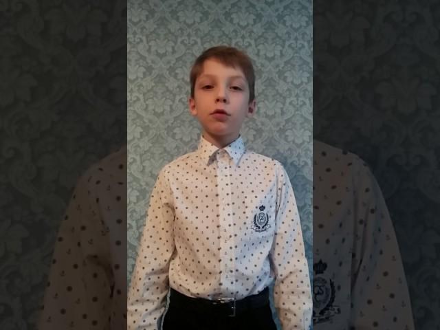 Изображение предпросмотра прочтения – АртемШвецов читает отрывок изпроизведения «Кем быть?» В.В.Маяковского