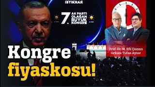 ERDOĞAN NEDEN MANİFESTOYU AÇIKLAYAMADI? #lebalep #FahrettinKoca #kongre #Bahçeli #AKP #Haram #haber