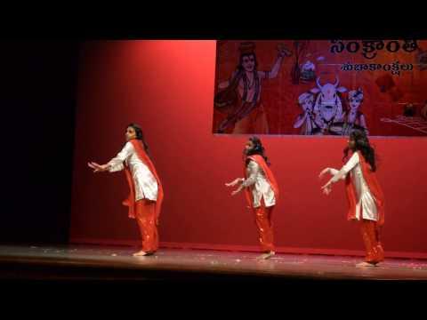 LTA - Sankranthi Sambaralu 2017