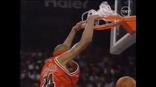 Tyrus Thomas - 2007 NBA Dunk Contest