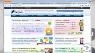 Хостинг Ihc.ru. Привязываем домен.