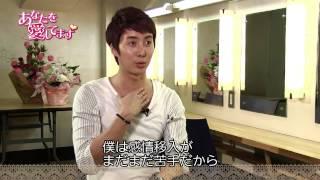 """""""SS501""""キム・ヒョンジュン(マンネ)主演最新作! 2 世代の愛の物語が織り成す感動のハートウォーミング・ラブストーリー! あなたは本当の恋をしていますか? 忘れていません ..."""