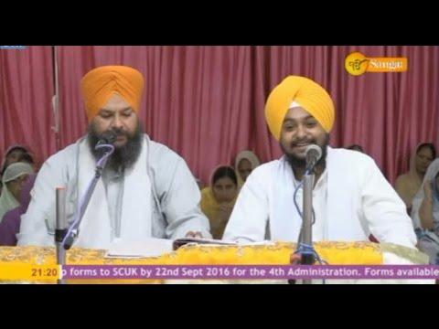Dhan Guru Har Rai Sahib Ji with Sangat at Kiratpur Sahib | Katha | G.Vishal Singh Ji | 15th Sept
