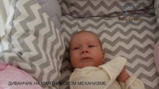 Видео обзор детской кроватки Baby Dream Prestige 5