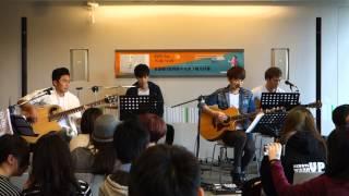 20150321 生命樹@天母誠品【音樂旅人】09生命樹