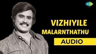 Vizhiyile Malarnthathu Audio Song   Bhuvana Oru Kelvi Kuri   Rajinikanth   SPB Hits
