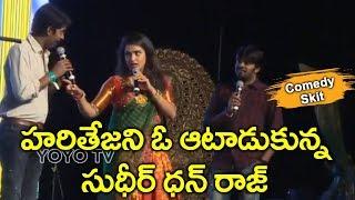 Sudigali Sudheer Dhanraj Comedy Skit   Bigg Boss Hari Teja   NATA Convention 2018  YOYO Cine Talkies