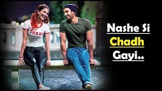 Nashe Si Chadh Gayi Arijit Singh (Full Song Audio) Befikre - Ranveer S - Vaani K -Vishal and Shekhar