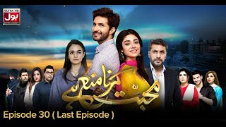 Mohabbat Karna Mana Hai Last Episode | Episode 30 | Pakistani Drama Serial | BOL Entertainment