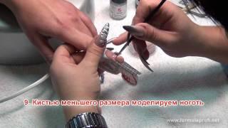 Наращивание и дизайн ногтей led гелем
