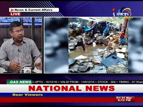Transport Authority on Road Accident : Manung Hutna 31 March 2017