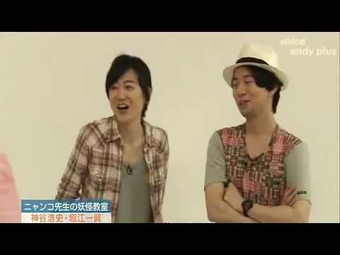 神谷浩史さん 井上和彦さん 『ラジオ出張編』 ② English Subtitles