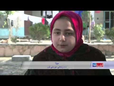 The story of a Prison child in Nangarhar - VOA Ashna