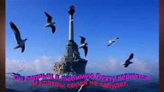 """"""" ЗАВЕТНЫЙ  КАМЕНЬ """"  Оркестровая минусовка"""