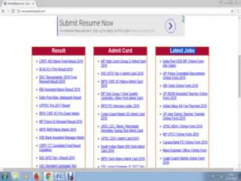 sarkari job online form latest