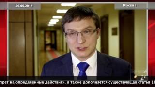 Илья Костунов - как предотвратить повторение