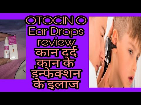 कान-के-इन्फेक्शन-के-इलाज,otocin-o-ear-drops-review