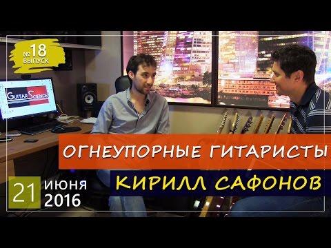 Работа преподавателем в Москве - 344 вакансии на