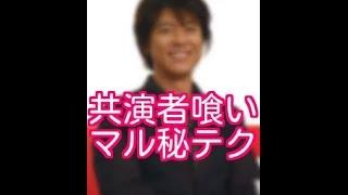 とてもクールで、かっこいい上川さん・・・ そんな上川隆也さんが使う女...
