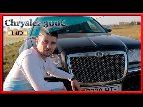 тестдрайв автомобиля - 2016-09-02 18:50:37