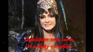 Download София Ротару   Сердце ты мое Mp3 and Videos