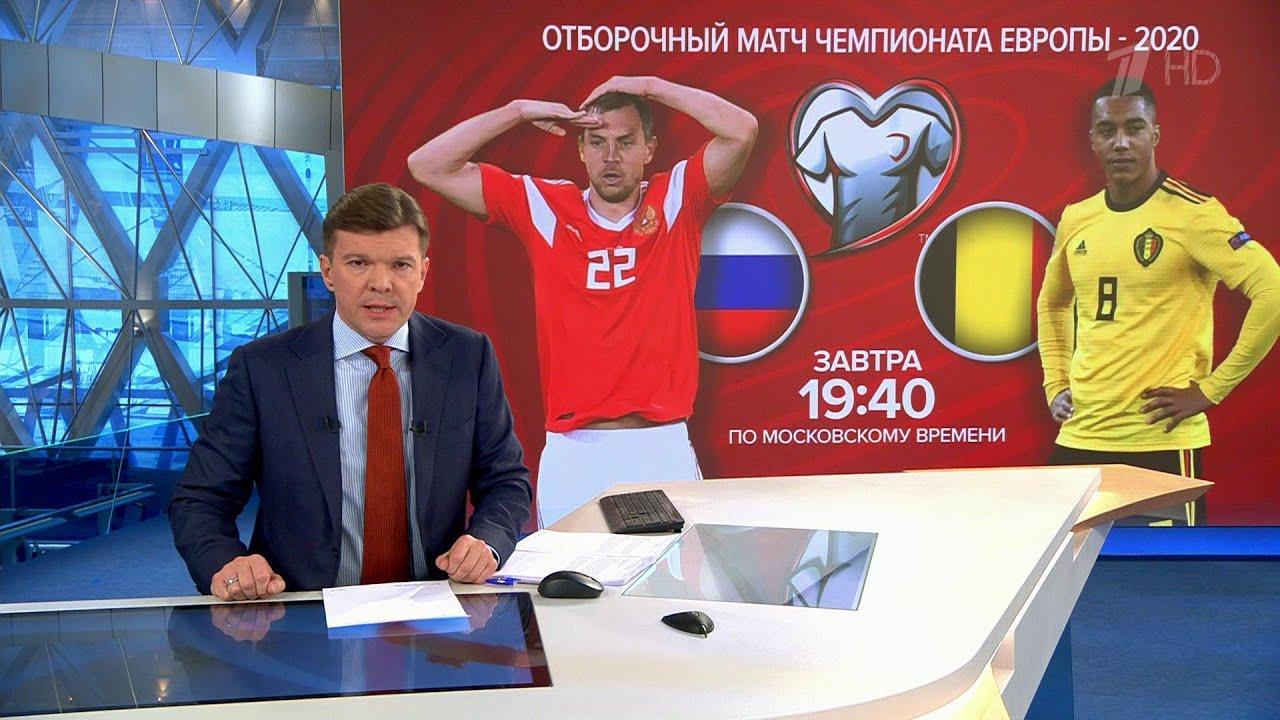 Онлайн трансляция футбола россия испания