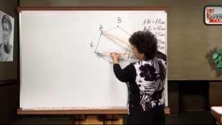 Отрезок. Длина отрезка. Треугольник. Математика 5 класс. Часть 3(1)