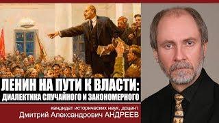 Д.А.Андреев