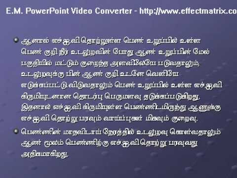 Aids Awareness Essay In Tamil Aids Tamil Pdf