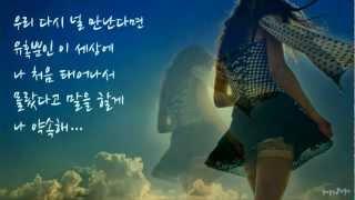 SKY(최진영) - 영원 (1999年)