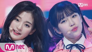 fromis_9 To Heart KPOP TV Show M COUNTDOWN 180208 EP 557