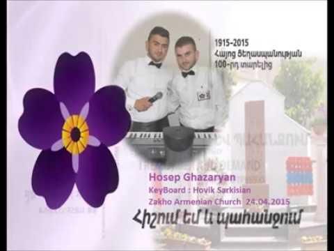 Akhpers O Yes ... By : Hosep Ghazaryan & Music By Hovik Thomas